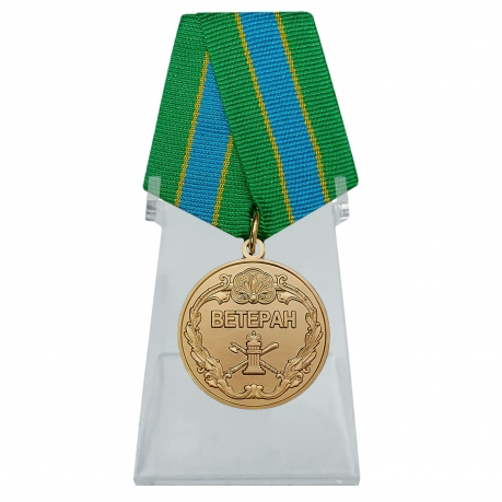Медаль Ветеран ФССП (Федеральной службы судебных приставов) на подставке