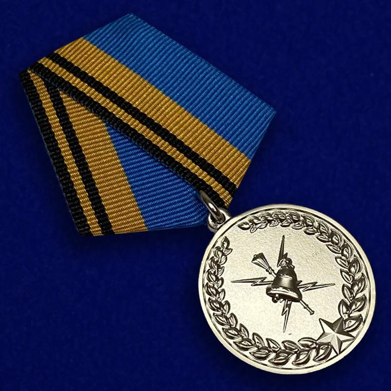 Медаль Ветеран Гидрометеорологической службы ВС России - общий вид