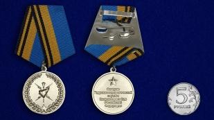 Медаль Ветеран Гидрометеорологической службы ВС России - сравнительный вид