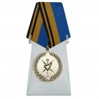 Медаль Ветеран Гидрометеорологической службы ВС РФ на подставке
