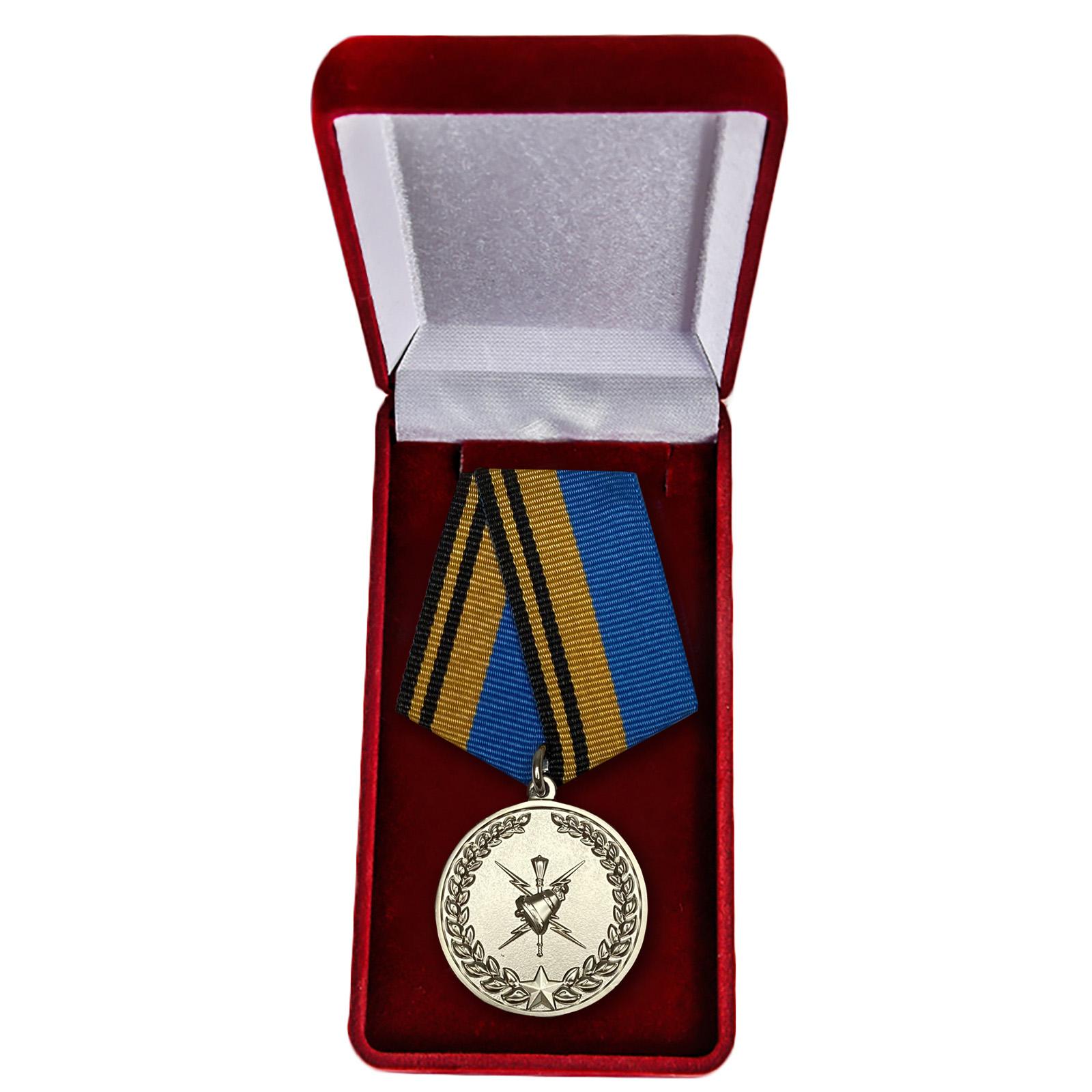 Медаль Ветеран Гидрометеорологической службы ВС России - в футляре
