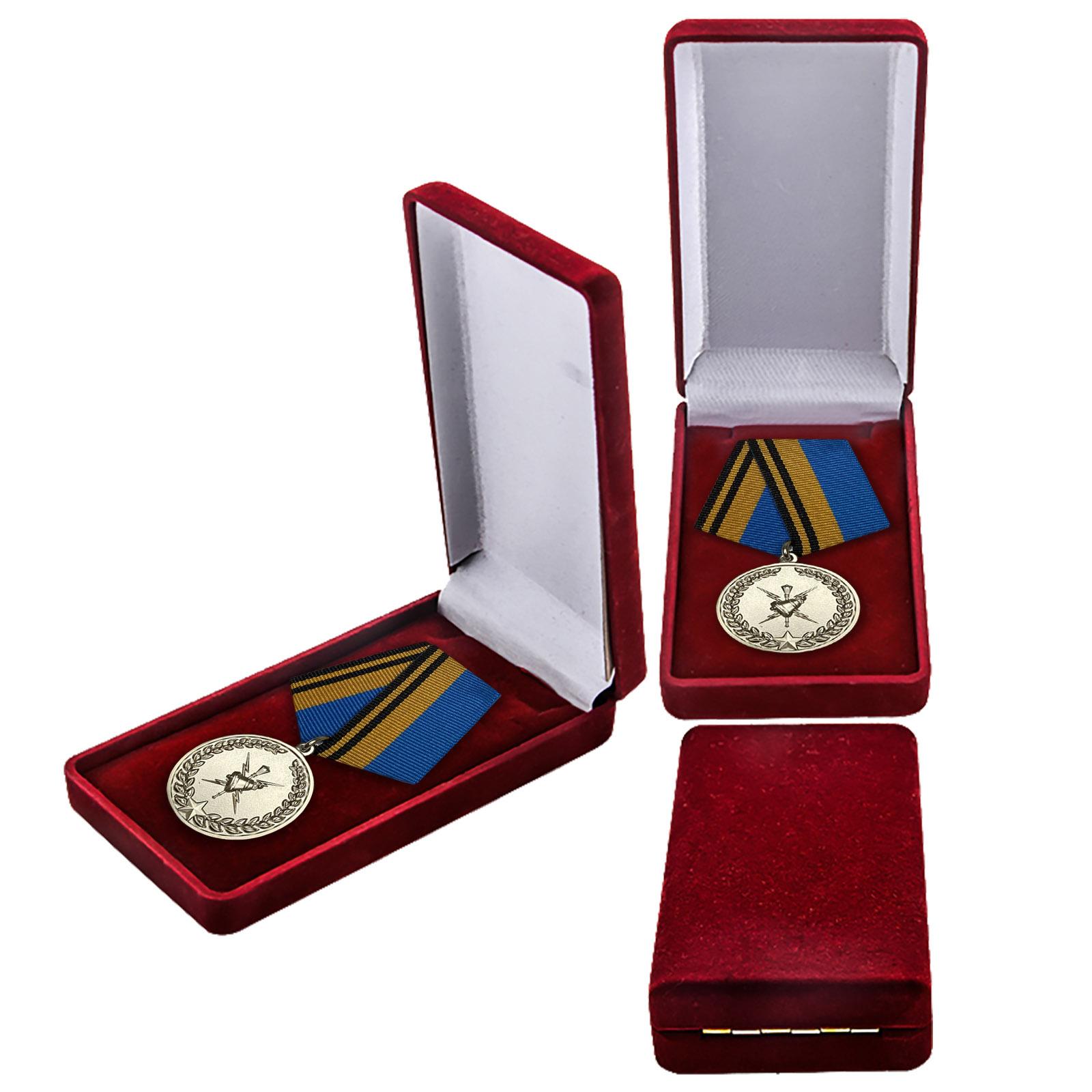 Медаль Ветеран Гидрометеорологической службы ВС России