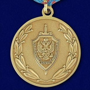 Медаль Ветеран государственной безопасности - оборотная сторона