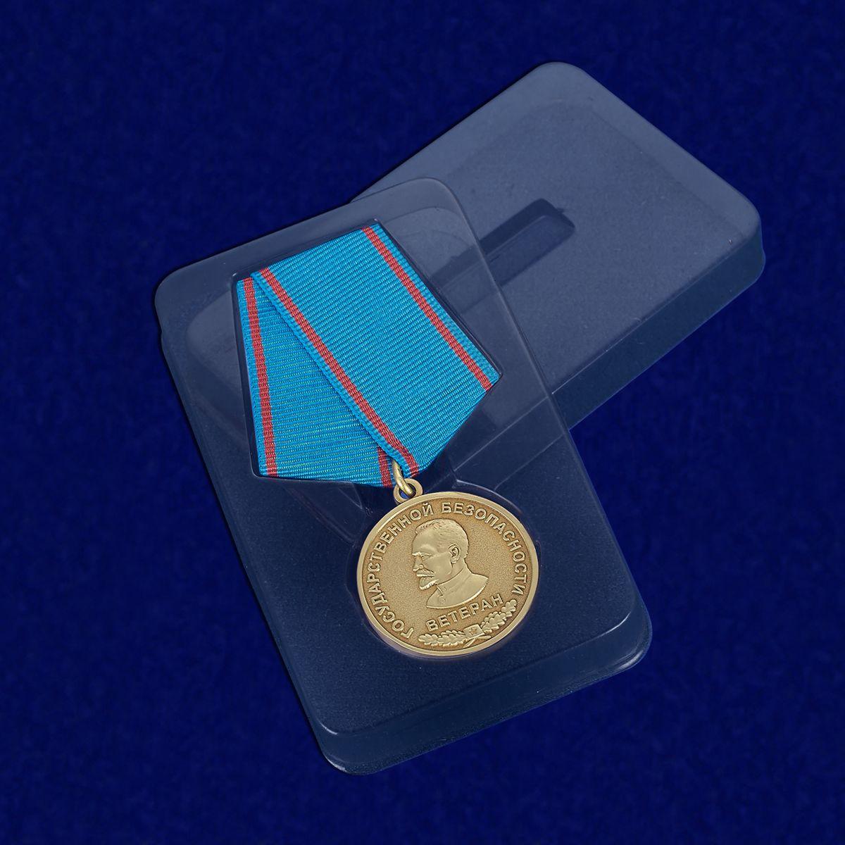 Медаль Ветеран государственной безопасности - в футляре