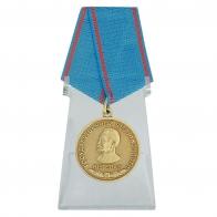 Медаль Ветеран Государственной безопасности на подставке