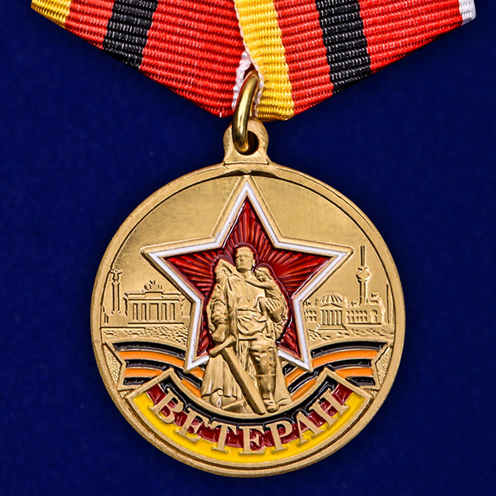 """Медаль """"Ветеран ГСВГ"""""""