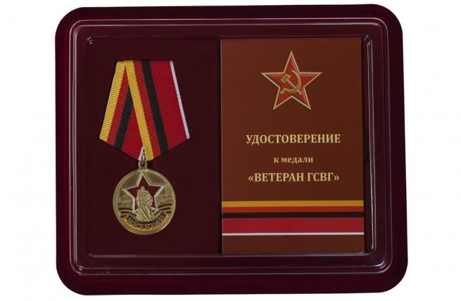 Медаль Ветеран ГСВГ в футляре с удостоверением