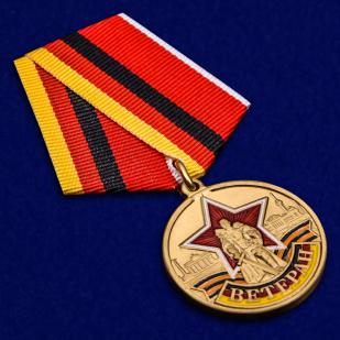 Медаль Ветеран ГСВГ в футляре с удостоверением - общий вид