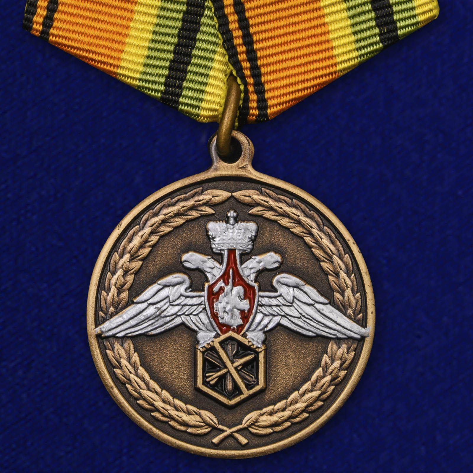 """Медаль """"Ветеран химического разоружения"""""""
