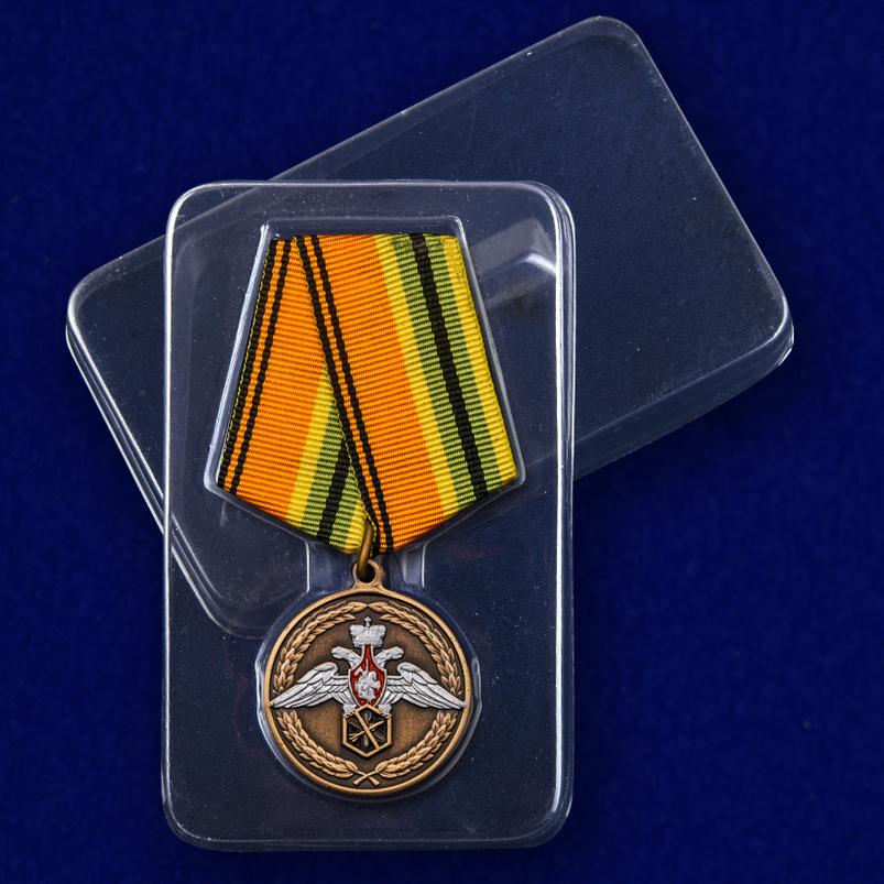 Медаль Ветеран химического разоружения - в пластиковом футляре