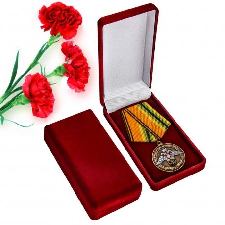 Медаль Ветеран химического разоружения МО РФ