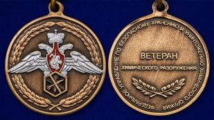 Медаль Ветеран химического разоружения МО РФ - аверс и реверс