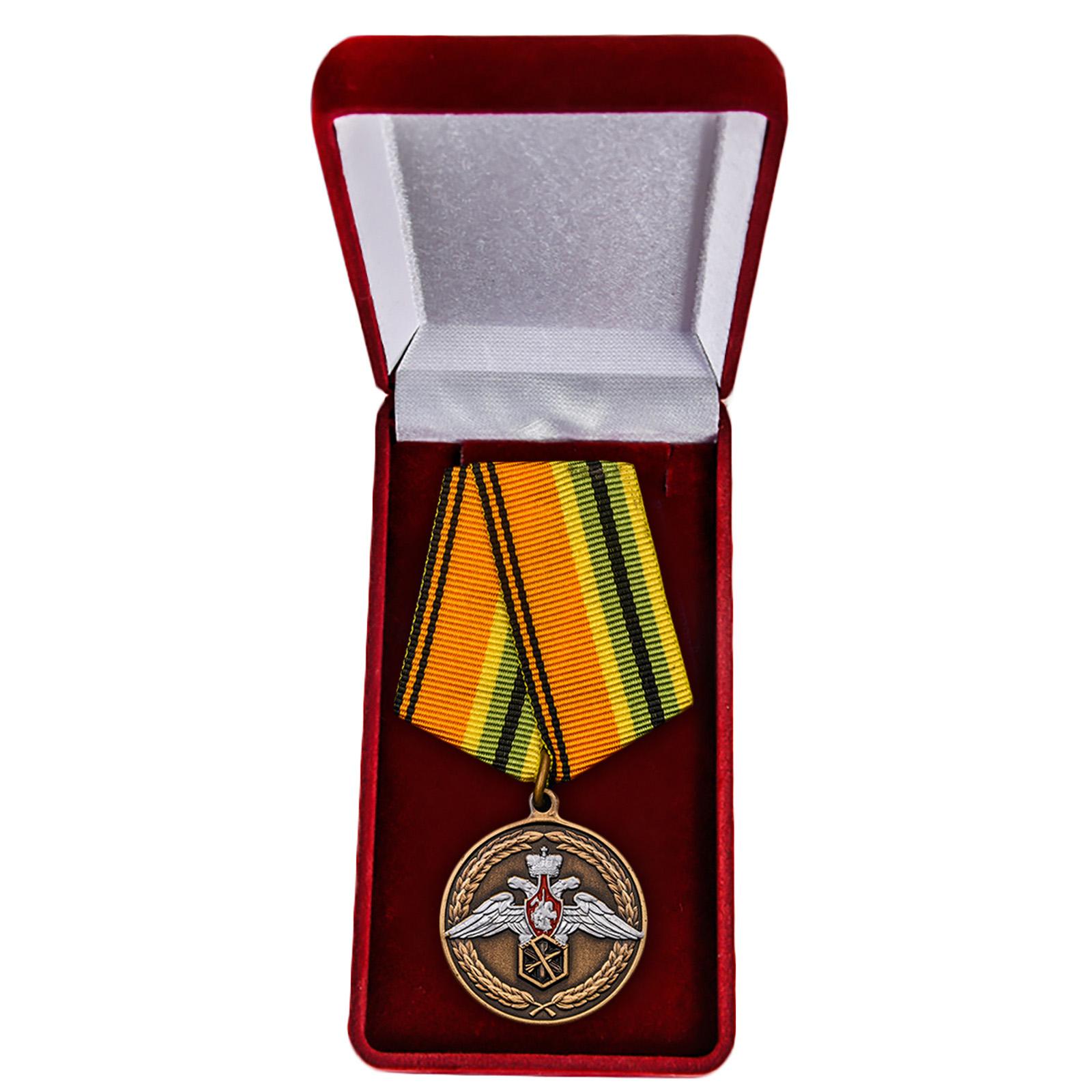 Медаль Ветеран химического разоружения МО РФ - в футляре
