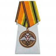 Медаль Ветеран химического разоружения на подставке