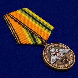 """Медаль """"Ветеран химического разоружения"""" в наградном футляре высокого качества"""