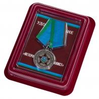 """Медаль """"Ветеран-интернационалист"""" (Афганистан) в футляре из флока"""