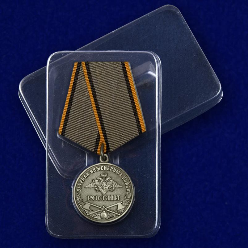 Медаль Ветеран Инженерных войск в футляре