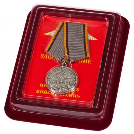"""Медаль """"Ветеран Инженерных войск"""" в наградной коробке"""