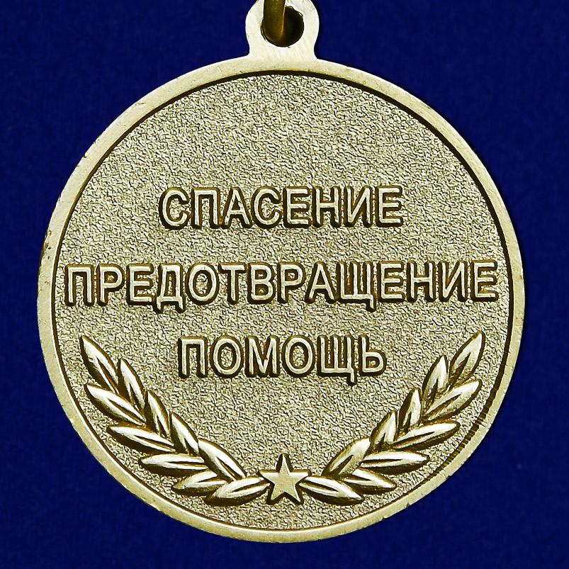 """Медаль """"Ветеран МЧС"""" - реверс"""