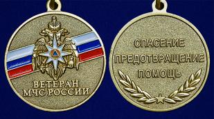 """Медаль """"Ветеран МЧС"""" с удобной доставкой"""