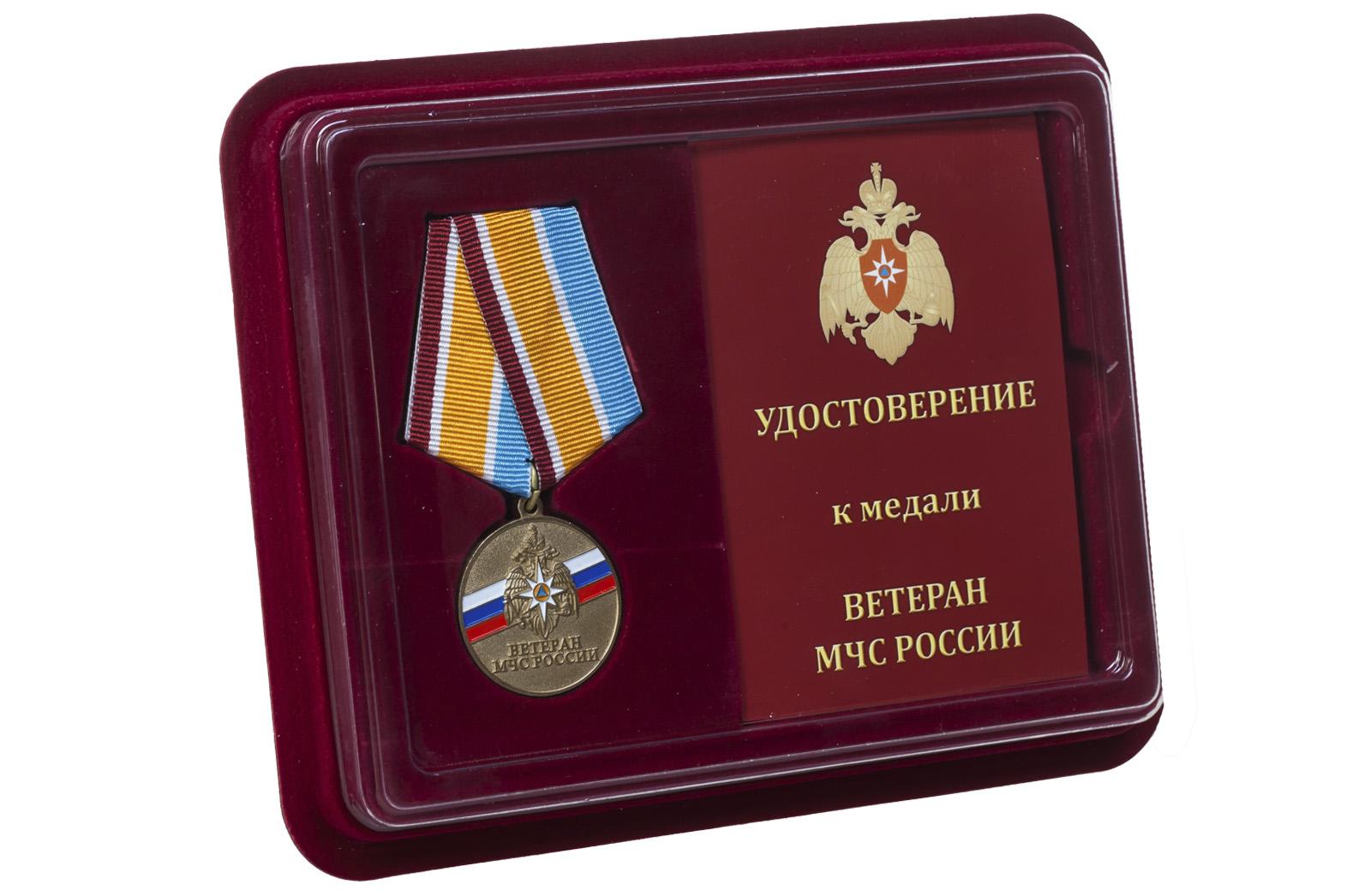Купить медаль Ветеран МЧС России оптом или в розницу