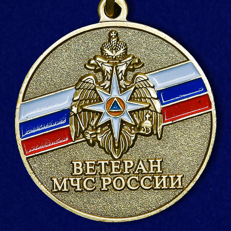 Медаль Ветеран МЧС России