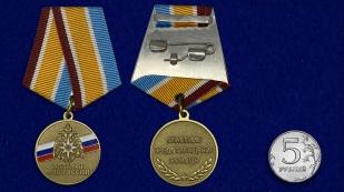 """Заказать медаль """"Ветеран МЧС России"""""""