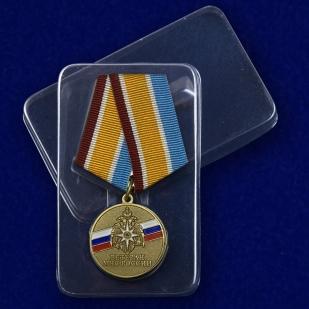 """Медаль """"Ветеран МЧС России"""" от Военпро"""
