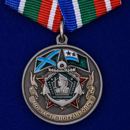 Медаль Ветеран Морчастей пограничных войск