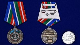 Заказать медаль Ветеран Морчастей пограничных войск