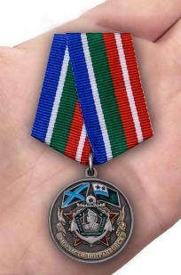 Медаль Ветеран Морчастей пограничных войск с доставкой на выбор