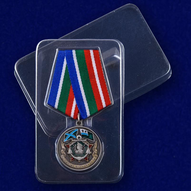 Медаль Ветеран Морчастей пограничных войск в пластиковом футляре