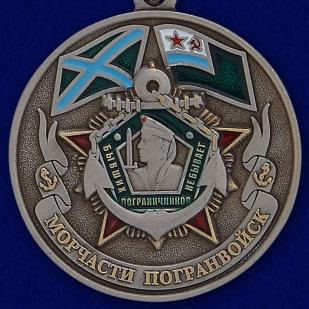 """Медаль """"Ветеран Морчасти Погранвойск"""" в бархатистом футляре бордового цвета с прозрачной крышкой"""