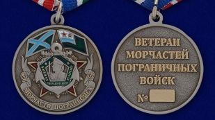 """Медаль """"Ветеран Морчасти Погранвойск"""" в бархатистом футляре бордового цвета с прозрачной крышкой - аверс и реверс"""