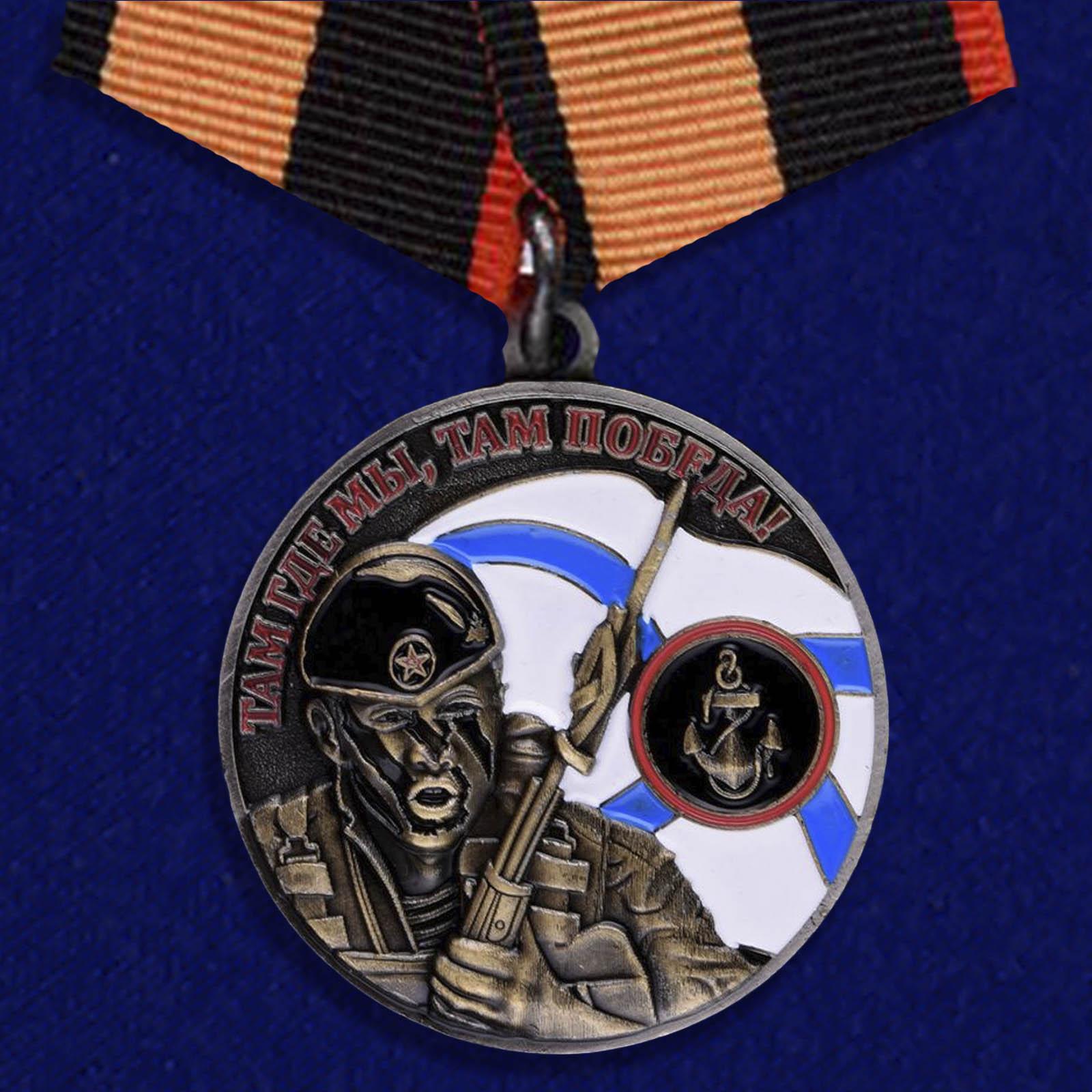 """Медаль """"Ветеран Морской пехоты"""""""