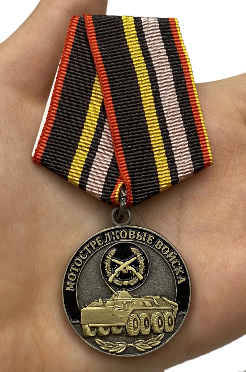 Заказать медаль Мотострелковых войск (Ветеран)