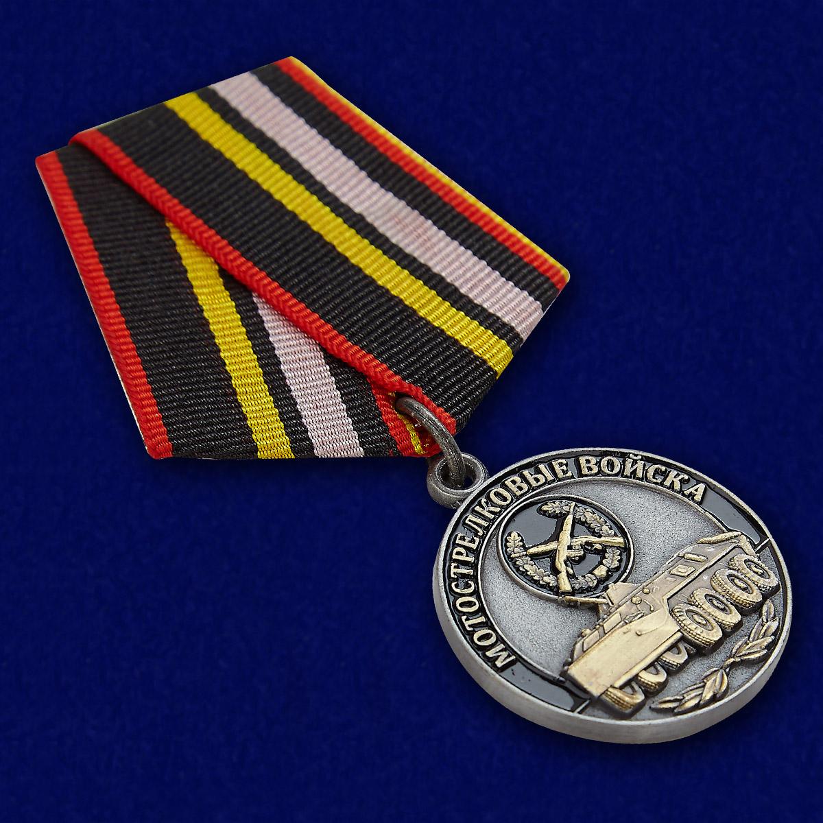 """Медаль """"Ветеран Мотострелковых войск"""" - вид под углом"""