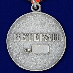 """Медаль """"Ветеран Мотострелковых войск"""" в наградном футляре по лучшей цене"""