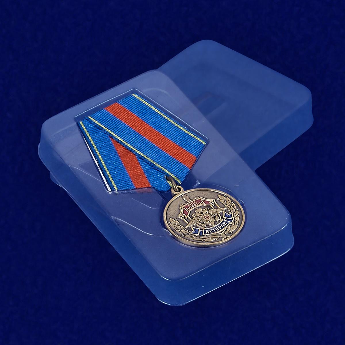 Футляр к медали Ветеран МВД «Служим России, служим закону!»