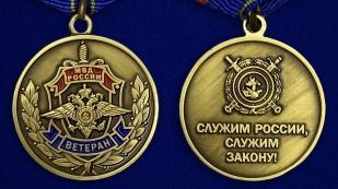 Медаль Ветеран МВД «Служим России, служим закону!» - аверс и реверс