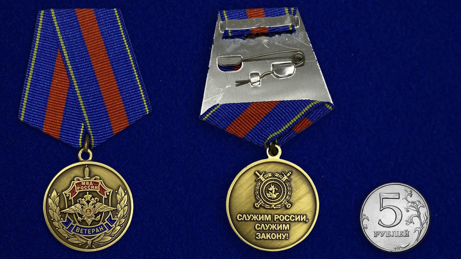 Медаль Ветеран МВД «Служим России, служим закону!» - сравнительный размер