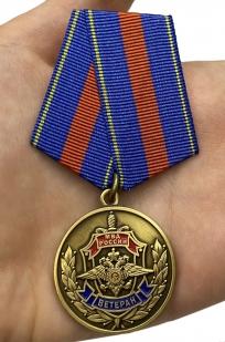 Заказать медаль Ветеран МВД «Служим России, служим закону!»