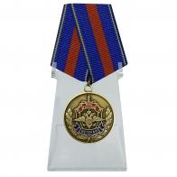 Медаль Ветеран МВД Служим России, служим закону на подставке