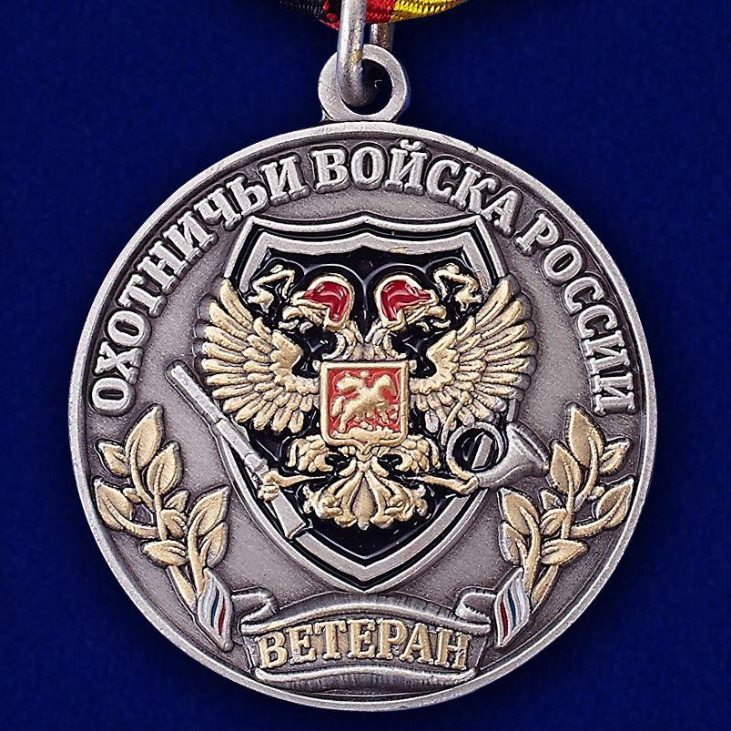 Купить награды охотникам и рыбакам в Брянске