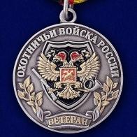 Медаль для охотников (Ветеран)