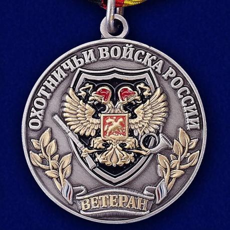 """Медаль для охотников """"Ветеран"""""""