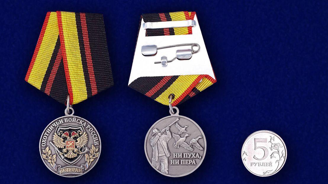 """Медаль для охотников """"Ветеран"""" - сравнительный размер"""