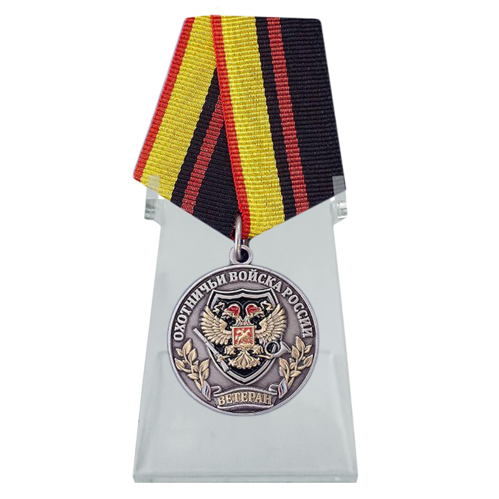 Медаль Ветеран Охотничьих войск России на подставке