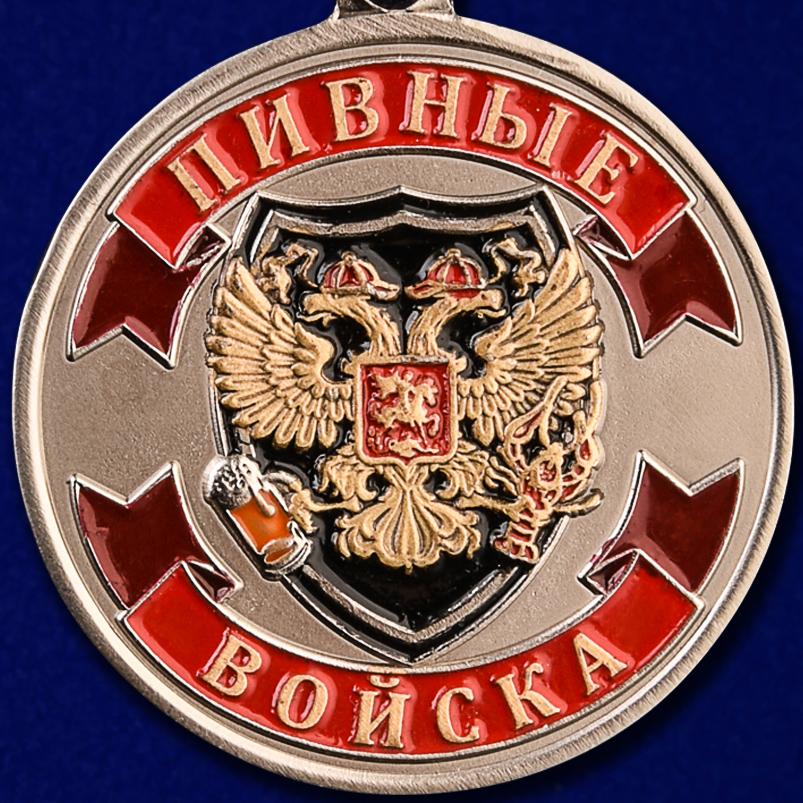 Сувенирные медали и ордена на заказ. Продажа готовых изделий!