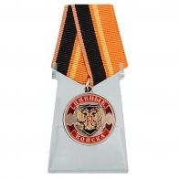 Медаль Ветеран Пивных войск на подставке